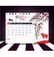 wall calendar 2019 planner template design print vector image