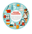 house cleaning poster of housewife housemaid and vector image vector image