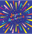 joyeux anniversaire happy birthday in french vector image vector image