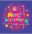 merci beaucoup thank you very much in french vector image vector image