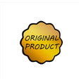 product lebel design concept gold shine vector image vector image