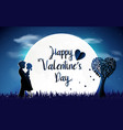 valentines day background couple standing with vector image