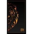 Hieroglyph Lion vector image