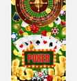 casino poker wheel fortune roulette gambling vector image vector image