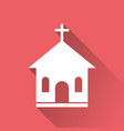 church sanctuary icon simple flat pictogram for vector image vector image