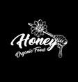 honey bee chalkboard sketch logo design with vector image vector image