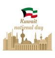 kuwait national day background flat style vector image