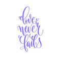 love never fails - hand lettering inscription text vector image vector image