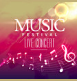 music party invitation background design vector image