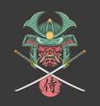 samurai shogun katana vector image vector image