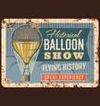 air balloon show rusty metal plate card vector image vector image
