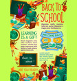 back to school supplies poster education design vector image vector image