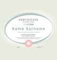 certificate template with oval shape background vector image vector image