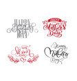 happy mothers day set hand drawn lettering quotes vector image vector image