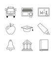 monochrome set silhouettes of education icons vector image