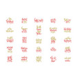 set 25 red and gold hand lettering merry vector image