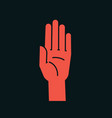 gesture stop sign stylized hand with all fingers vector image vector image