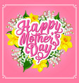 mother day greeting card with spring flower heart vector image vector image