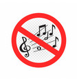 no music sound sign symbol icon vector image vector image