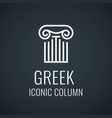 greek ionic column order lineart logo for vector image