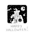 halloween giftcard vector image