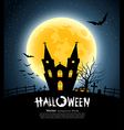 Halloween house party vector image vector image
