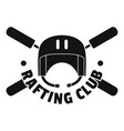 rafting club helmet logo simple style vector image vector image