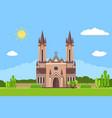church icon flat summer landscape vector image