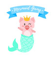 cute pig with golden crown vector image vector image