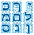 Hebrew abc Part 2 vector image