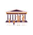 visit greece - colorful flat design style vector image vector image