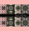 collection of seamless vintage patterns vector image