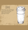 coffee cup beverage poster vector image vector image