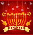 hanukkah concept background cartoon style vector image vector image