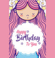 happy birthday card for girls vector image vector image
