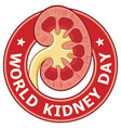 world kidney day label vector image vector image