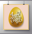 poster for happy easter 1 vector image vector image