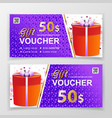 red gift voucher template for department vector image