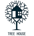 tree house logo template design vector image