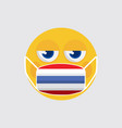 emoji medical mask shaped like an thailand flag vector image vector image