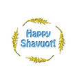 happy shavuot frame of wheat ears barley vector image vector image
