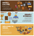 israeli culture and symbols internet web pages set vector image