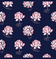 lotus pink on dark blue seamless pattern vector image vector image