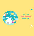 mid autumn festival card with mythical moon rabbit vector image