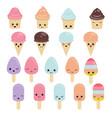 set of ice creams set of ice creams vector image