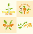 vegetarian food or restaurant menu design elements vector image
