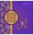 violet greeting card for indian festive sisters vector image vector image