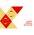 flat minimal style chinese new year festival vector image