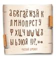 Russian alphabet birch-bark background vector image