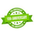 10th anniversary ribbon anniversary round